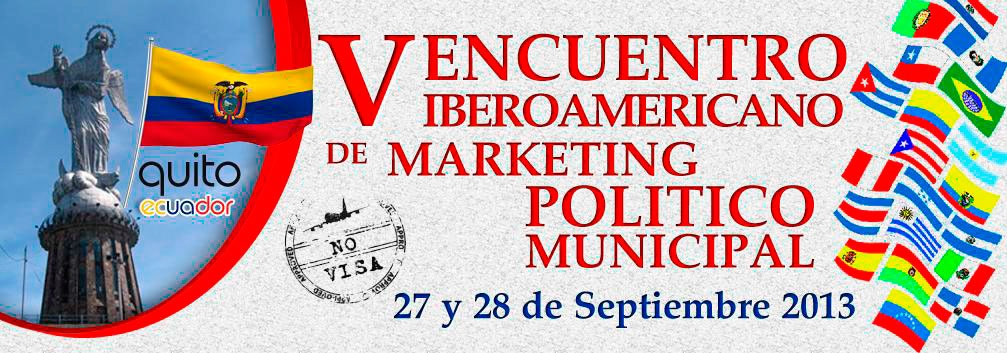 V-ENCUENTRO-IBEROAMERICANO-DE-MARKETING-POLITICO