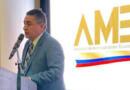 AME fortalece capacidades y gestión de los municipios del país.